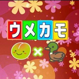 kamoshidaiine_banner.png